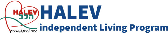 Halev – Independent Living Program